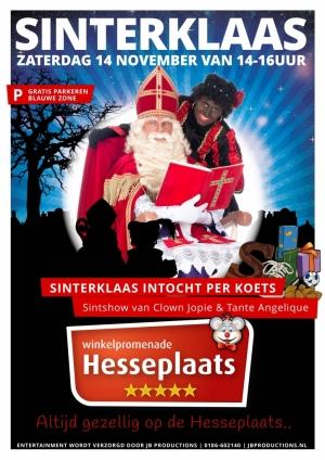 Intocht Sinterklaas Rotterdam Ommoord Zaterdag 14 November Ommoord Net Nieuws Uit De Wijk Rotterdam Ommoord