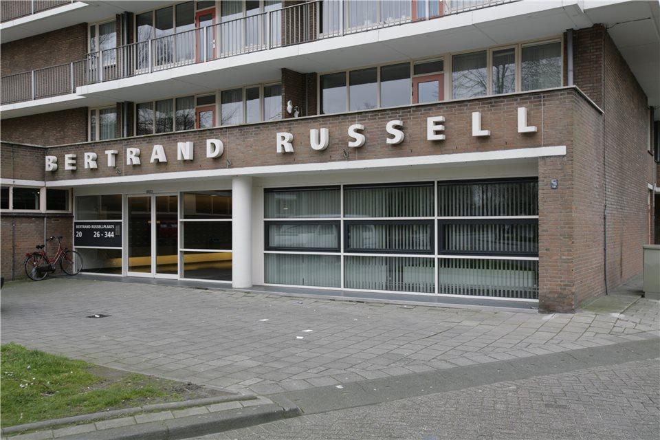 Seniorenflats ommoord verliezen haar restaurant ommoord for Wijk in rotterdam